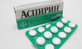 Помидоры с аспирином залитые холодной водой